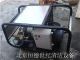 HD3521TST冷水高压清洗机