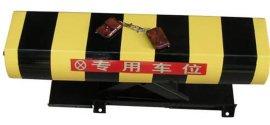 珠海车位锁珠海占位锁珠海遥控车位锁珠海手动车位锁