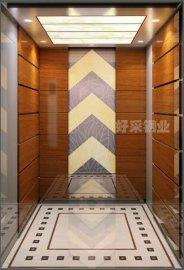不锈钢木纹花纹电梯装饰板,电梯内壁装饰木纹板