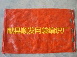 求购南瓜网眼袋,蔬菜网眼袋,玉米编织网袋厂家,献县网袋厂家,苞谷网眼袋