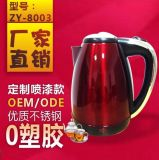 中山厂家 出口贸易 电热水壶 不锈钢刚电热水壶 烧水壶 电水壶 1.8L