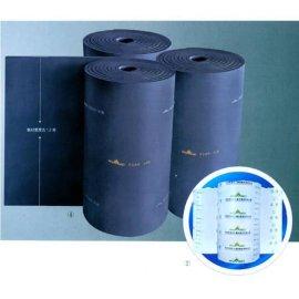 橡塑保温板材 (B1)