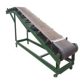 玉米棒装车运输机 防滑型物料输送机78