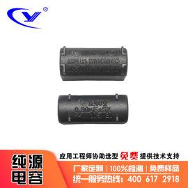 感应加热设备谐振电容器MKPH 0.33uF/1200VDC