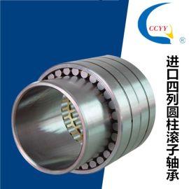 现货 进口四列圆柱滚子轴承CCYY FCD74108400轧机轴承  保证