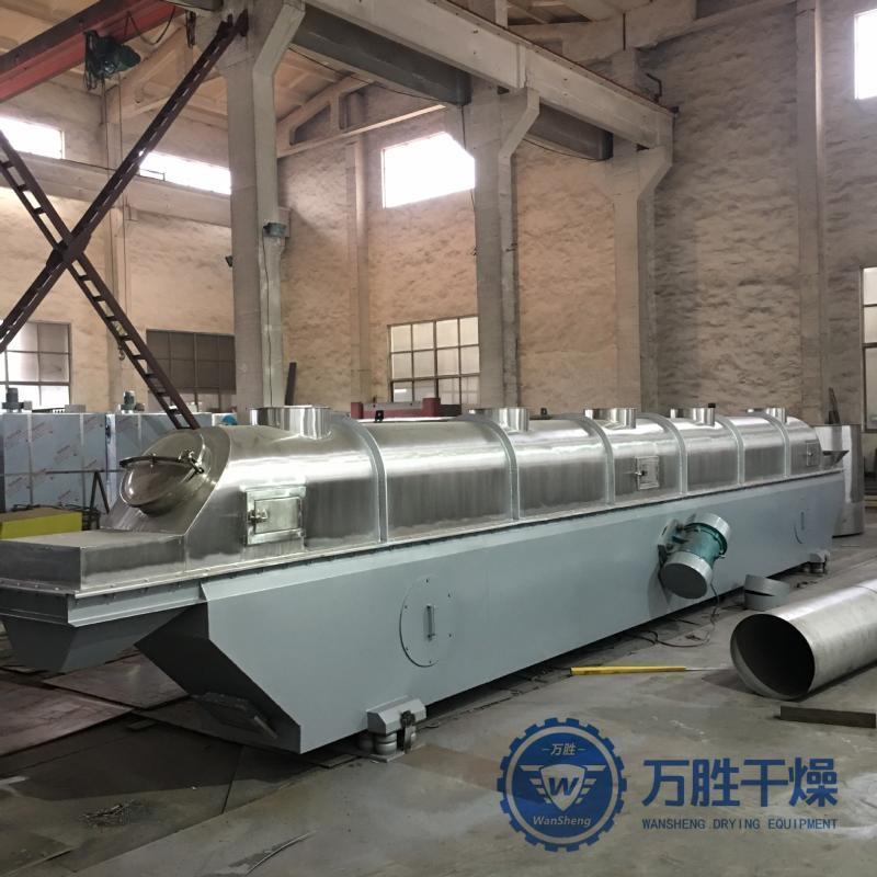 万胜直销化工制药流化床干燥机 振动连续烘干设备 陶瓷颗粒干燥机