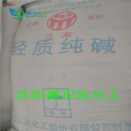 轻质纯碱 轻质碳酸钠 工业纯碱碳酸钠