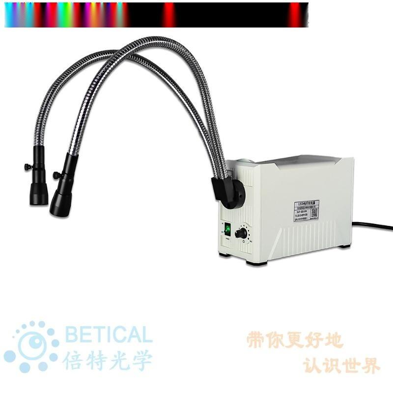 动物手术解剖灯LED光纤冷光源ULP-302-D型显微镜灯20W长寿命灯珠