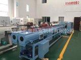 PVC一出二双管挤出生产线 PVC穿线管材生产设备 冷弯管生产线设备