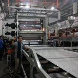 PP板材挤出生产线 PP板材设备