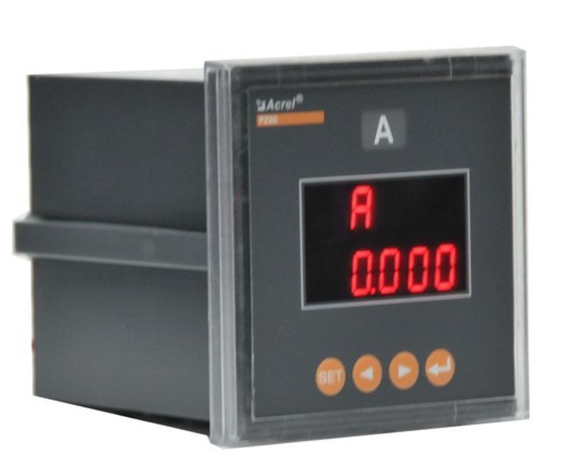 安科瑞单相数字式电流表PZ80-AI/C 带485通讯 面板式电流表