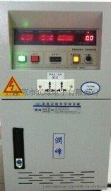 30KVA单相变频电源{0-150V/0-300V)输出频率(40HZ-499HZ)