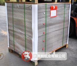跳舞熊纸业供应1.25mm FSC全灰纸板