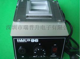 HAKKO白光96无铅锡炉