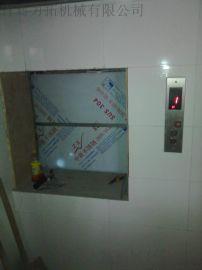 传菜电梯,青岛传菜电梯,酒店升降机