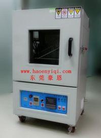 豪恩仪器HE-WD-300真空干燥机200℃