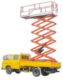 车载式升降机,剪叉式车载升降机作业平台
