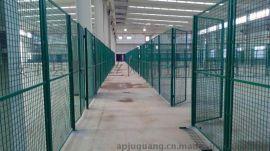 安平厂家直销供应仓库隔离栅 车间隔离栅 车间隔离网 仓库隔离网