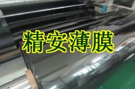 供应0.05mm黑色PET聚酯薄膜,PET哑黑膜