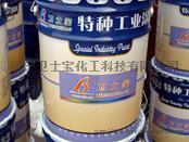 山东济宁生产环氧导静电油漆的厂家