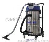 崑山大功率吸塵器-可吸水的吸塵器