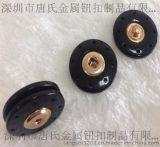 唐氏钮扣厂家供应DTM大衣扣 树脂啪钮按扣树脂钮扣