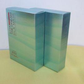 定做 彩色包装纸盒,化妆品包装盒彩印 纸盒子