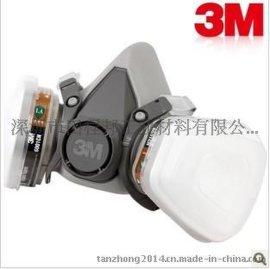 3m6200防毒面具七件套 喷漆专用粉尘面罩防尘口罩