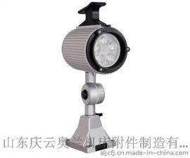 山东庆云奥兰机床附件制造有限公司生产制作JL40A机床工作灯