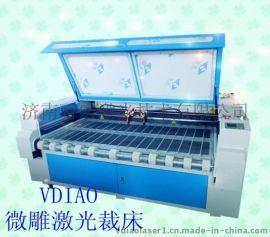 百宏服装面料辅料激光切割机VD1810