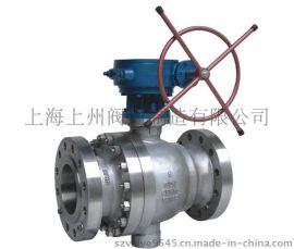 厂家生产提供 硬密封固定式球阀 高压球阀