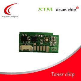 供应samsung三星659S CLX-8640ND 8650D 硒鼓芯片 粉盒芯片 计数清零芯片 复印机芯片 通用芯片耗材