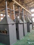 鍋爐鋼製水膜脫 除塵器