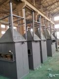 锅炉钢制水膜脱*除尘器
