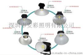 青岛爆款耐高温光衰小适用于室外照明集成COB光源100W工厂灯(AC-100W)