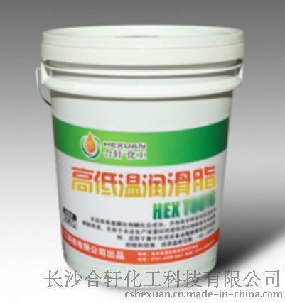 上海高溫潤滑脂廠家, 免費樣品試用