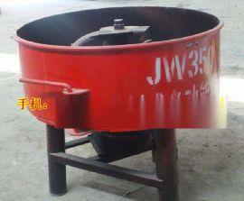 圆盘式平口混凝土搅拌机 立式多功能强制式搅拌机