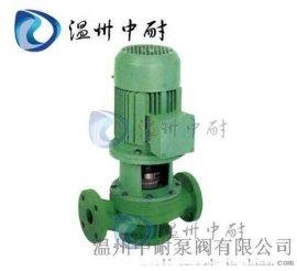 FPG系列增强聚丙烯塑料管道泵