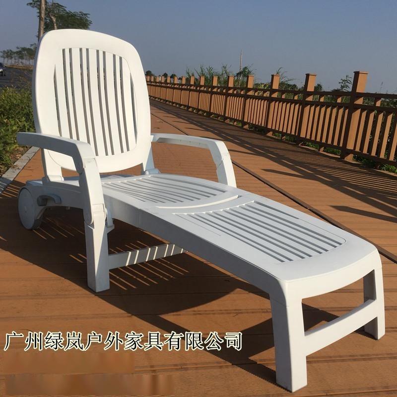 热销室内游泳馆塑料躺椅进口折叠躺床塑料沙滩椅