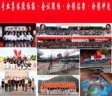 深圳罗湖区百人会议合影、论坛会合影、集体合影阶梯租赁