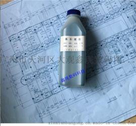 施乐6279工程复印机蓝色碳粉施乐激光蓝图机蓝粉