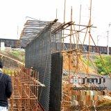 广州市白云区建基水泥制品厂供应箱涵
