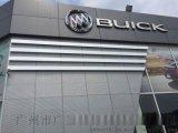 別克4S店外牆裝飾衝孔鋁板-別克4S店衝孔凹凸鋁板