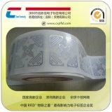 供应RFID 3D全向电子标签impinjH47天线电子标签 超高频915M湿INLAY