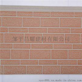 金属面外墙装饰保温雕花板 用于广告牌箱变 保温美观防水