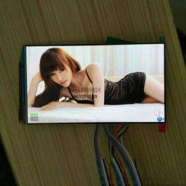 深圳5.5寸AMOLED显示屏价格 5.49寸OLED显示屏横竖两用
