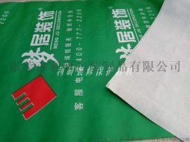 宁德装修瓷砖地面保护膜 装修公司价格