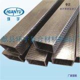环宇高强度碳纤维方管、圆管