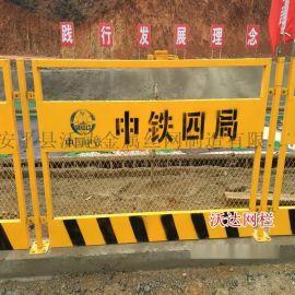 基坑临边围栏 泥浆池围栏 基坑防护围栏
