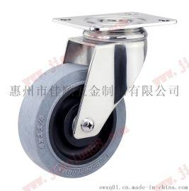 不锈钢防导电脚轮|TPR导电不锈钢轮|不锈钢脚轮|灰色导电脚轮